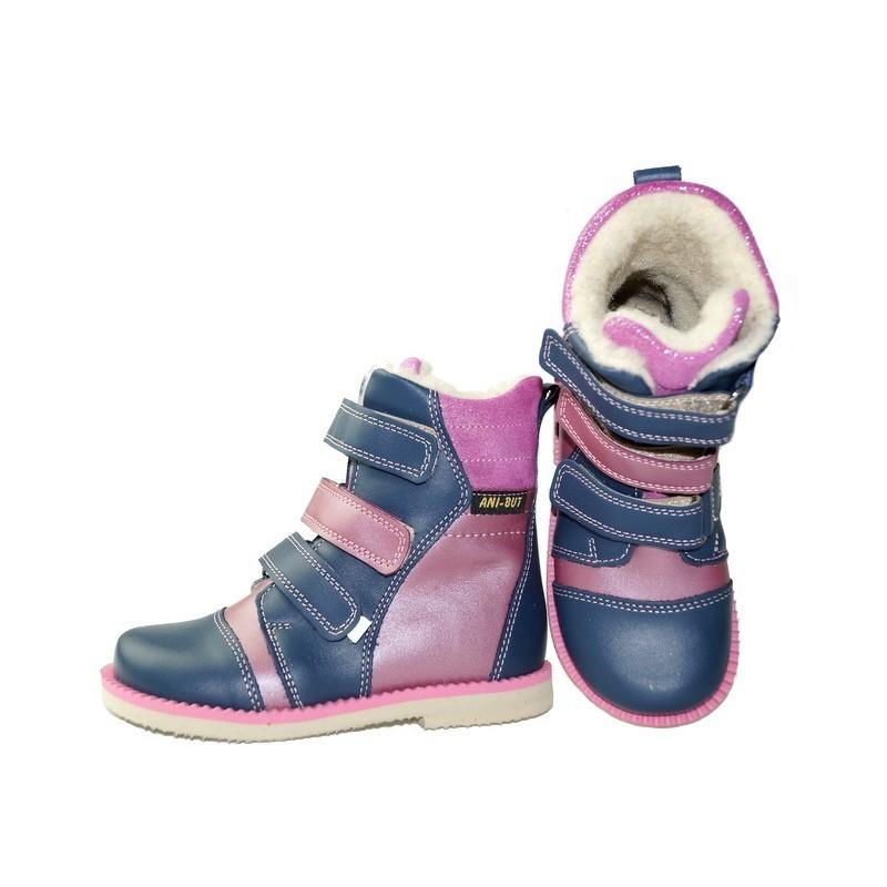 Jakie Buty Wybrac Na Zime Dla Dziecka